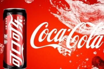 1年前可口可乐宣告只需有人一年不碰手机就奖赏70万现在怎么样了