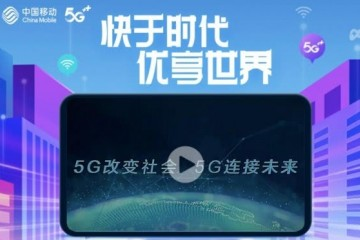 5G手机销量怎么工信部出货量已达到2600万部