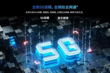 高颜值5G视频手机,中兴天机Axon 11演绎硬核实力派
