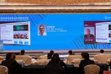 智汇温州 共绘蔚蓝:IET英国工程技术学会助力能源业质效双升