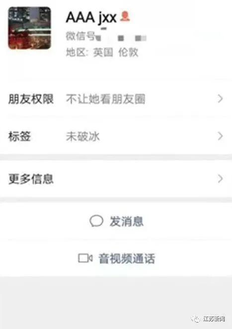 网上寻红颜知己被骗2万余想挽回损失却再遭诈骗×3