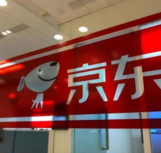 京东物流赴港IPO2020年营收734亿元外部收入贡献半壁江山
