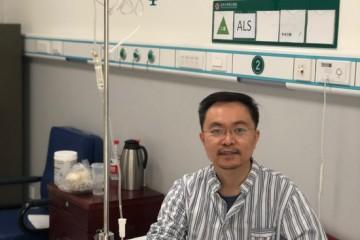 患渐冻症的京东副总裁在为自己和病友找药但留给他的时间不多了