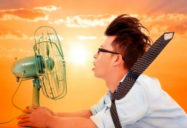 大热天到底能不能吹电风扇