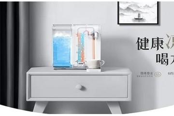 有了这款黑科技产品喝开水也能智定义了