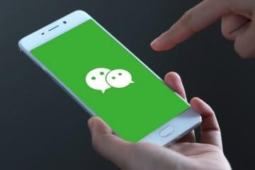 微信恢复新用户注册