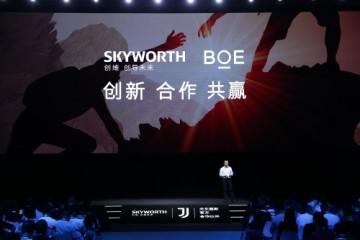 BOE(京东方)携手创维推出全球首款主动式玻璃基Mini LED电视